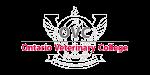 Ontario Veterinary College Logo
